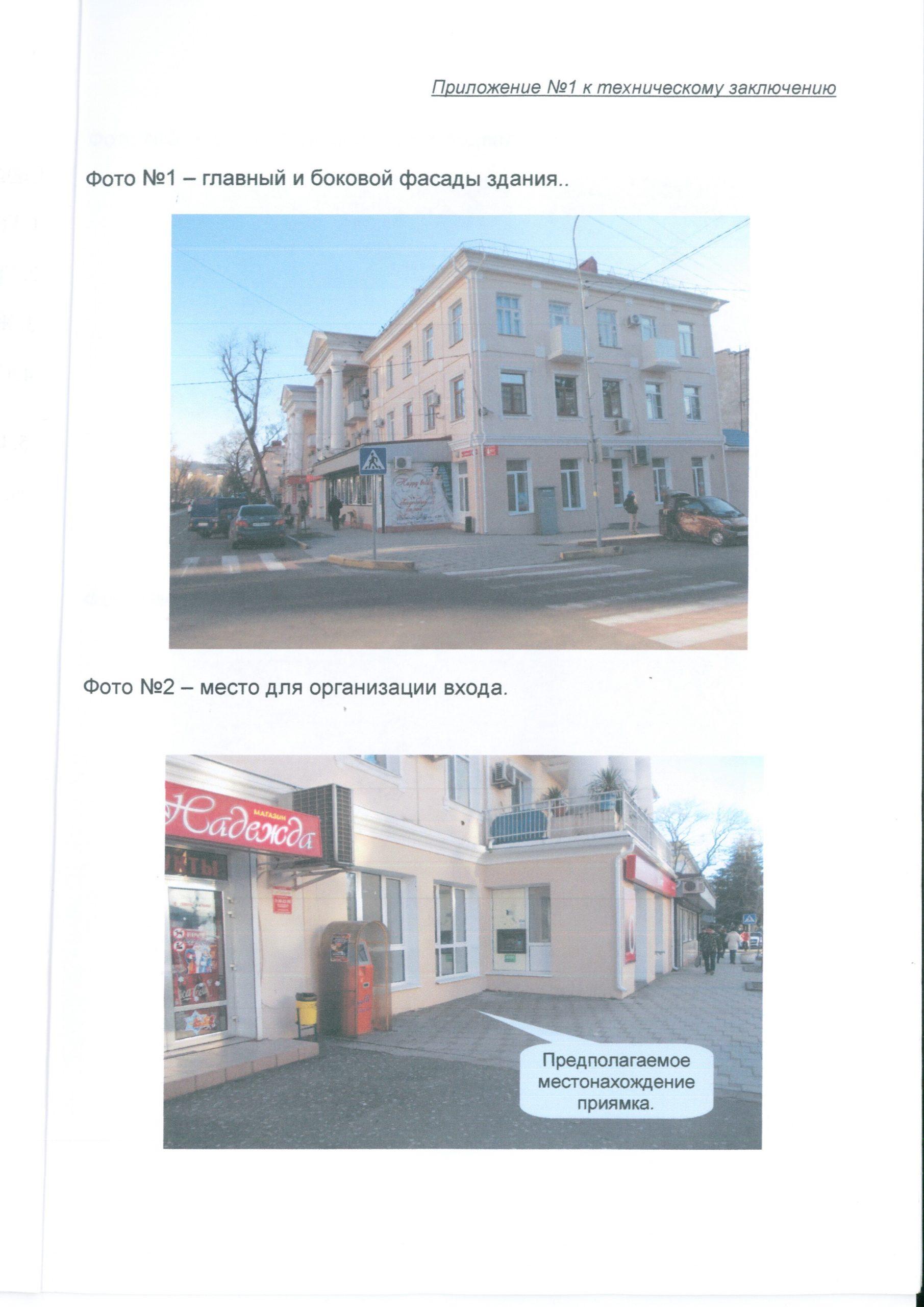 Коммерческая недвижимость 175  м², Центр
